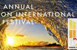 10mo Festival Cine de Rincón 2017