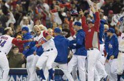 ¿Dónde ver la Final del Clásico Mundial de Béisbol en Puerto Rico
